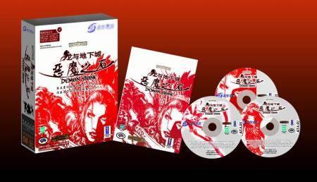 超赞!AD&D游戏[龙与地下城:恶魔之石]中文版12月16日发行