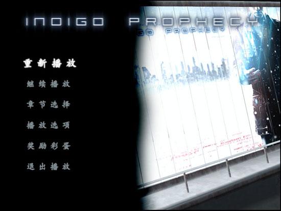 [华娱3DM工作室]幻象杀手(美版)/华氏温度计(欧版)简体中文汉化...