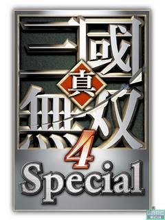 <b>浅谈[真三国无双4 special]的系统变化 玉石篇</b>