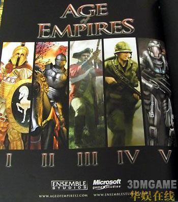 [帝国时代]系列第四款作品尚未开发