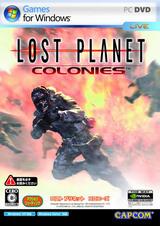 支援跨平台连线对战《失落的星球:殖民地》PC版6月登场