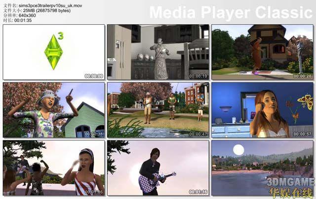 《模拟人生3》新图 视频首秀