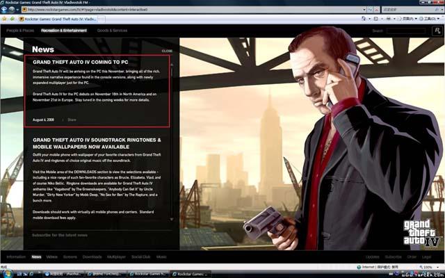 PC版《侠盗猎车4》上市日期正式公布,3DM工作室调整汉化计划
