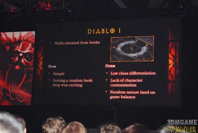 Rob Pardo谈《暗黑破坏神3》