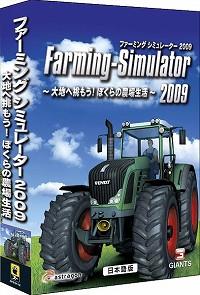 《农场经营》日语版将在8月21日发售