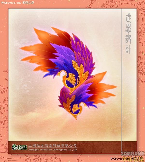 《仙剑奇侠传4》原主创团队新公司烛龙RPG游戏宣传动画曝光