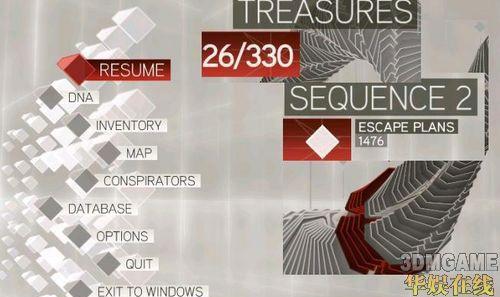 《刺客信条2》操控系统