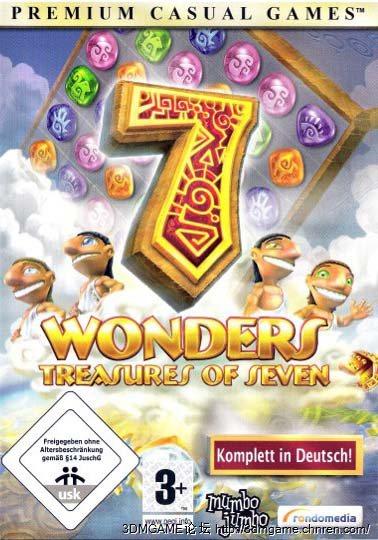 《七大奇迹之七大宝藏》破解版发布