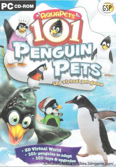 模拟游戏新作《虚拟宠物:企鹅》破解版发布