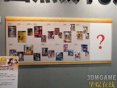 《三国无双》十周年纪念 《真·三国无双6》公布