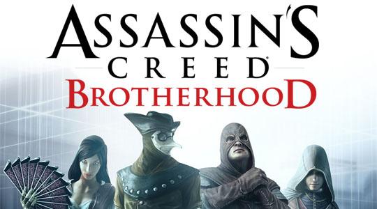 IGN独家视频《刺客信条:兄弟会》多人模式新情报