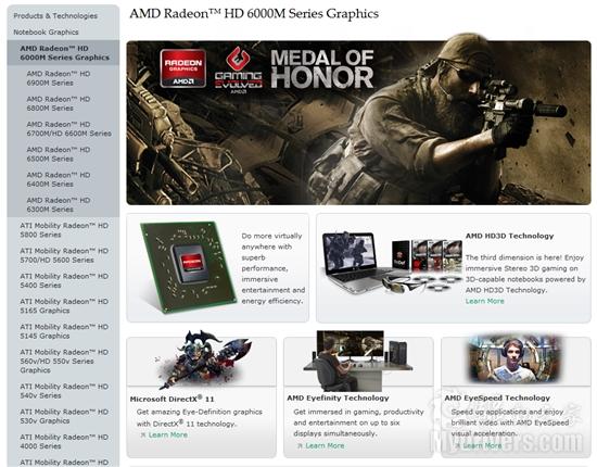 256位显存!AMD正式发布第二代DX11笔记本显卡