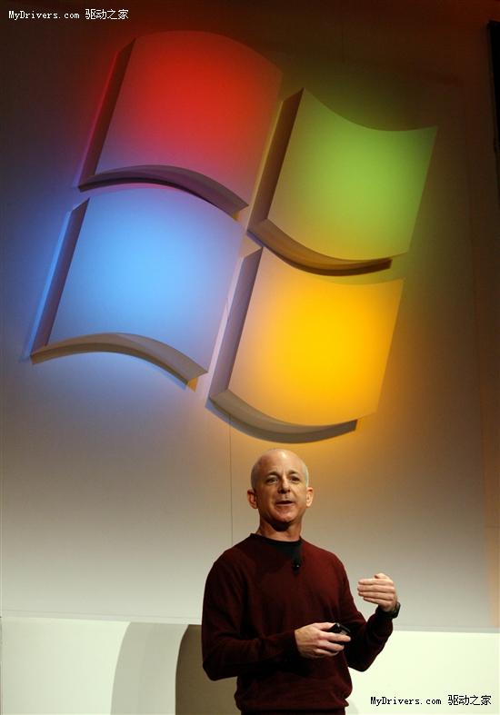 微软正式宣布Windows 8支持ARM架构