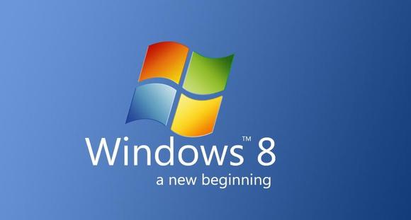 Intel:Windows 8是机遇 支持ARM不是威胁