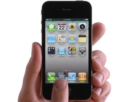 传苹果开发200美元廉价迷你版iPhone