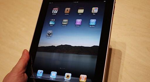 关于iPad 2的12个传言:或于4月开售