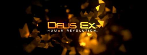 《杀出重围3:人类革命》是全新的 新老玩家通吃