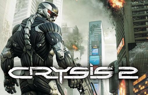 忍无可忍 Crytek欲封堵《孤岛危机2》联机漏洞