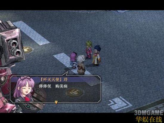 游戏翻译工作任重道远 低劣品质让人深受其苦