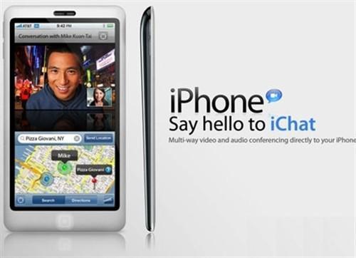 传苹果iPhone5预产2千万台后才会发售