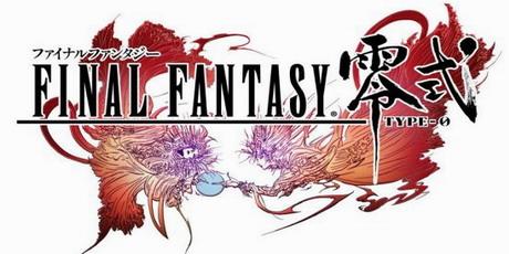 《最终幻想:零式》新图放出 CG动画依然是重头戏