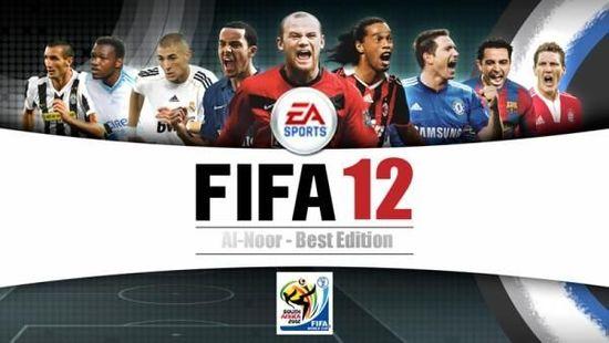 《FIFA 12》详瞻 引擎操控AI一切都变了
