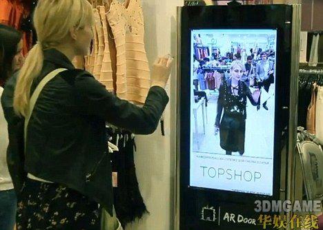 俄罗斯发明Kinect体感试衣 不用脱衣即可换穿
