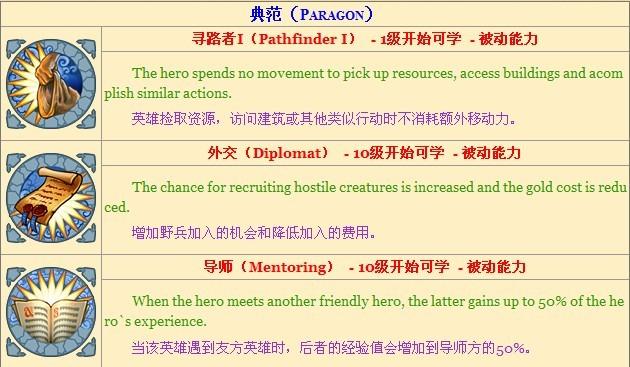 亚洲城网页版 3