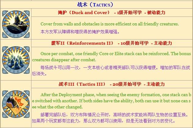 亚洲城网页版 5