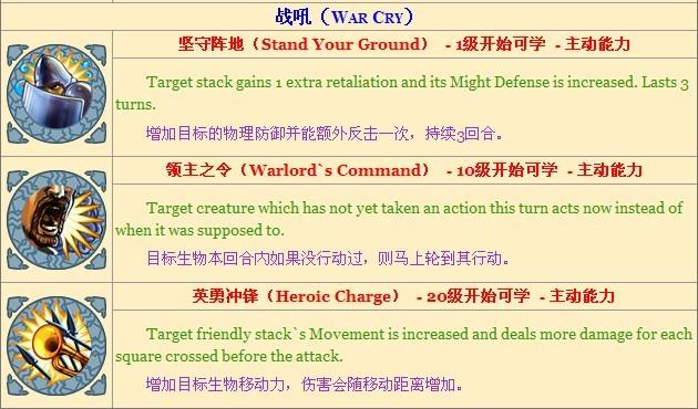 亚洲城网页版 6