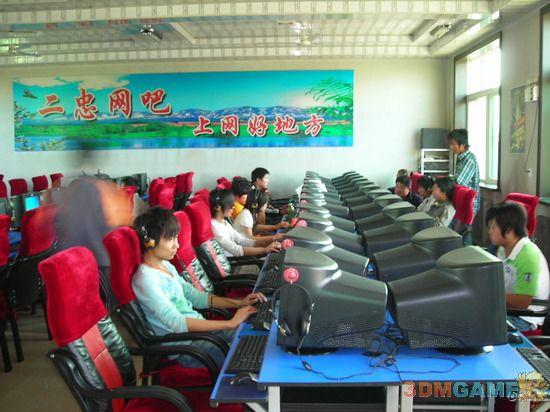 歷數國內網絡游戲玩家的十大不良習慣