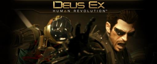 《杀出重围:人类革命》写实电影风格宣传视频