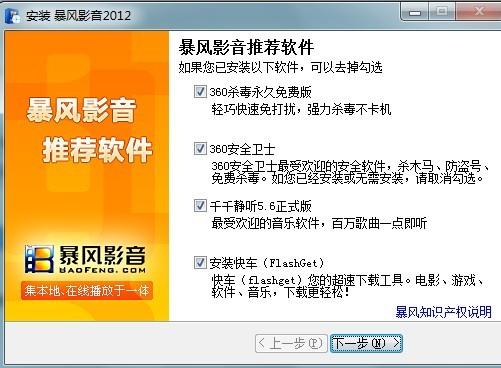 <b>工信部:未经用户许可捆绑软件最高罚3万</b>