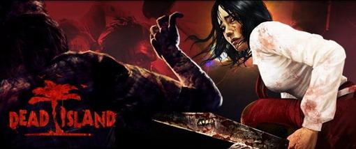 《死亡岛》16分钟血腥游戏视频