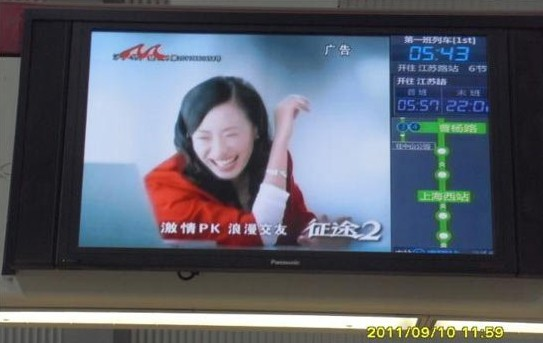 地铁频繁播放雷人网游广告 导致乘客晕车或遭禁播