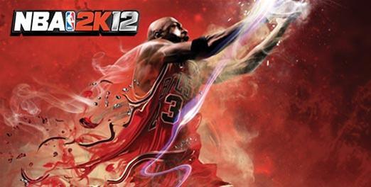 体育游戏中的最强者《NBA 2K12》全面前瞻
