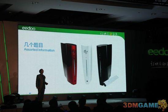 <b>联想游戏机iSec定价3000元 准备和国外主机拼高下</b>