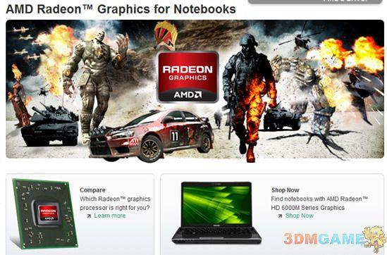 AMD发布Radeon HD 7000M系列图形芯片