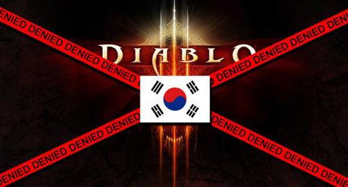 暗黑3韩国审批再次被推迟 或将影响全球同步发售