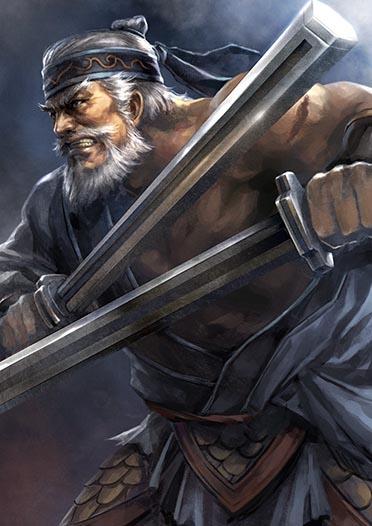 《三国志12》最新武将介绍 黄盖赤膊上阵