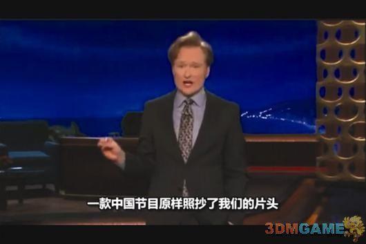 美国主持人大骂搜狐节目抄袭 张朝阳称轻度抄袭