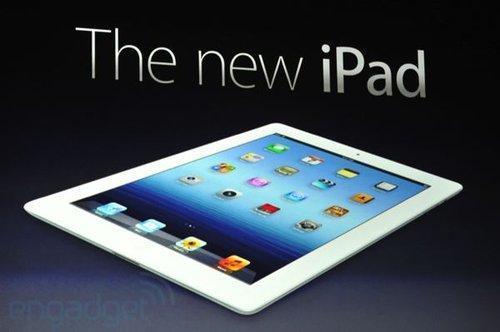 IPAD3将于明日正式发售 给你十大购买理由