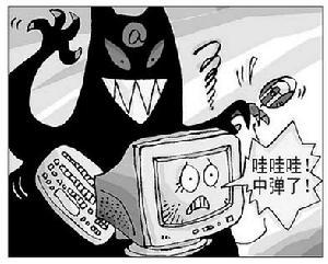 广告公司删帖不成雇黑客攻击网站 造成损失7万多元