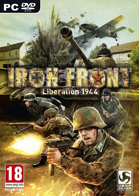 3DM全国首发《钢铁前线:解放1944》PC正式版下载
