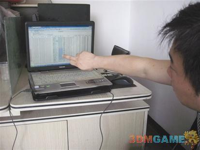 """淘宝规则漏洞:网店歇业间""""赔了""""买家16万"""