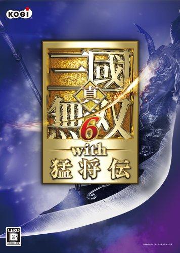 <b>《真?三国无双6 with 猛将传》官方繁体中文破解版发布</b>