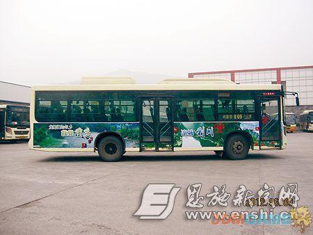 """湖北利川旅游广告词含""""我靠重庆""""字样惹争议"""