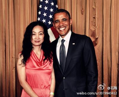 <b>特殊荣耀 美总统奥巴马获赠国产网游《九阴真经》</b>