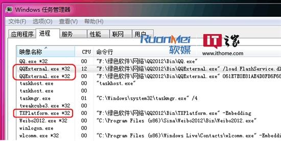 注意了 安装完QQ必须要删除掉的几个恐怖文件