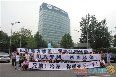 摩托罗拉中国强硬裁员 员工不满拒绝签合同